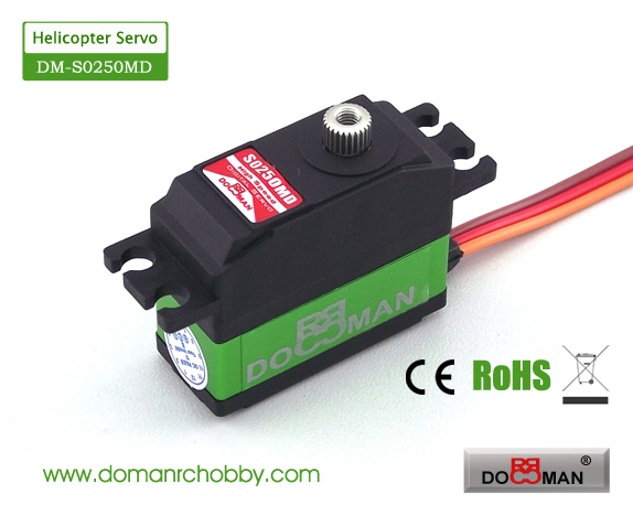 S0250MD metal gear 25g digital servo